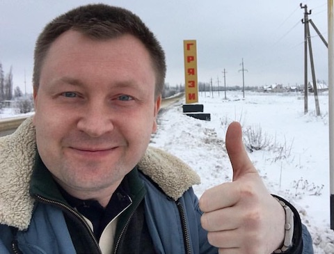Саратовские геи саратовский сайт